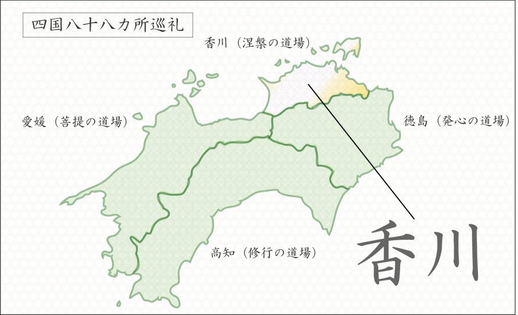 四国88カ所巡礼地図(香川)