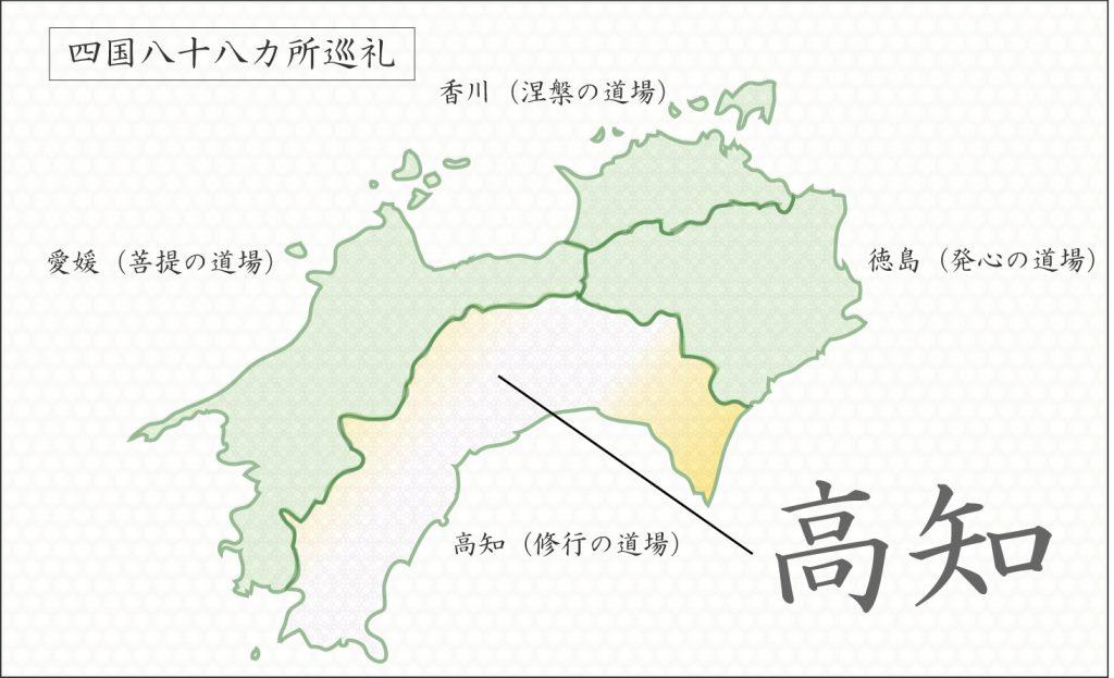 四国88カ所巡礼地図(徳島)