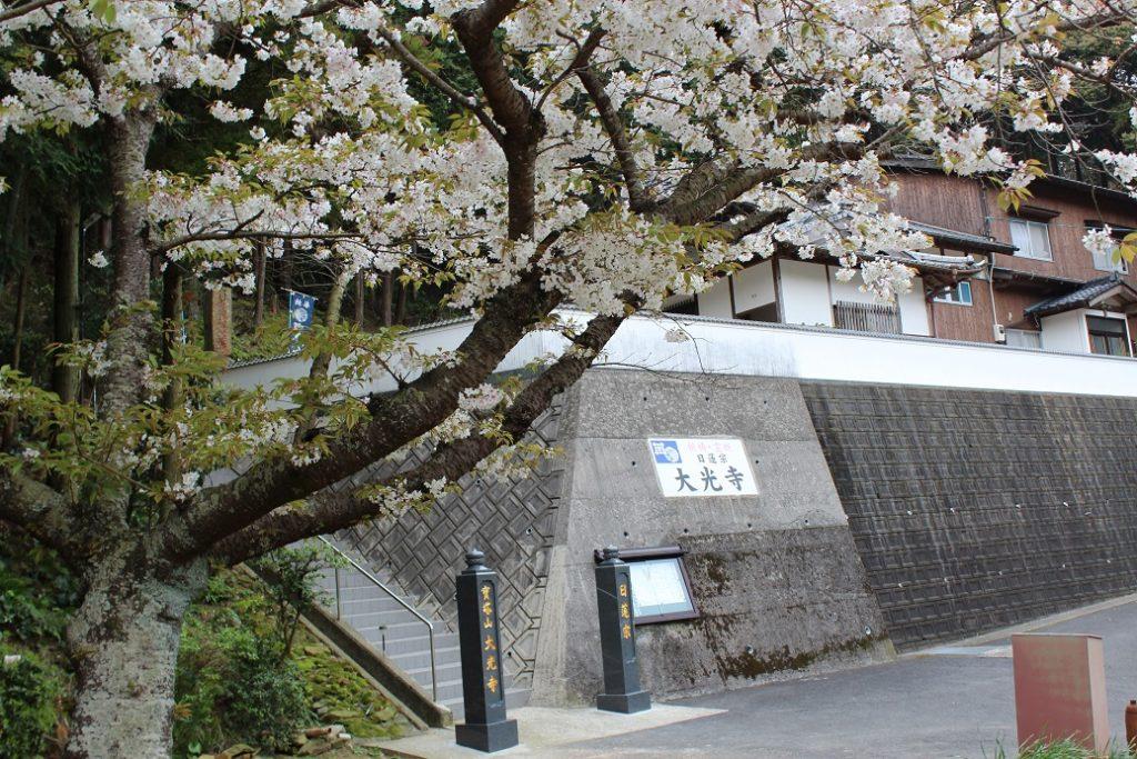 姫路市安養寺